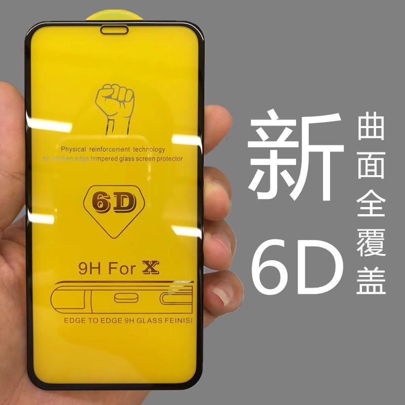 MODA Miếng dán màn hình Áp dụng phim iphone apple cường độ bán buôn XS MAX / XR toàn màn hình 6D bề
