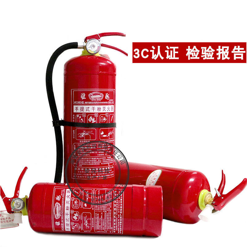 Huaihai Bình chữa cháy 4kg kg bột khô bình chữa cháy nhà máy xe gia đình xách tay ABC chữa cháy thiế