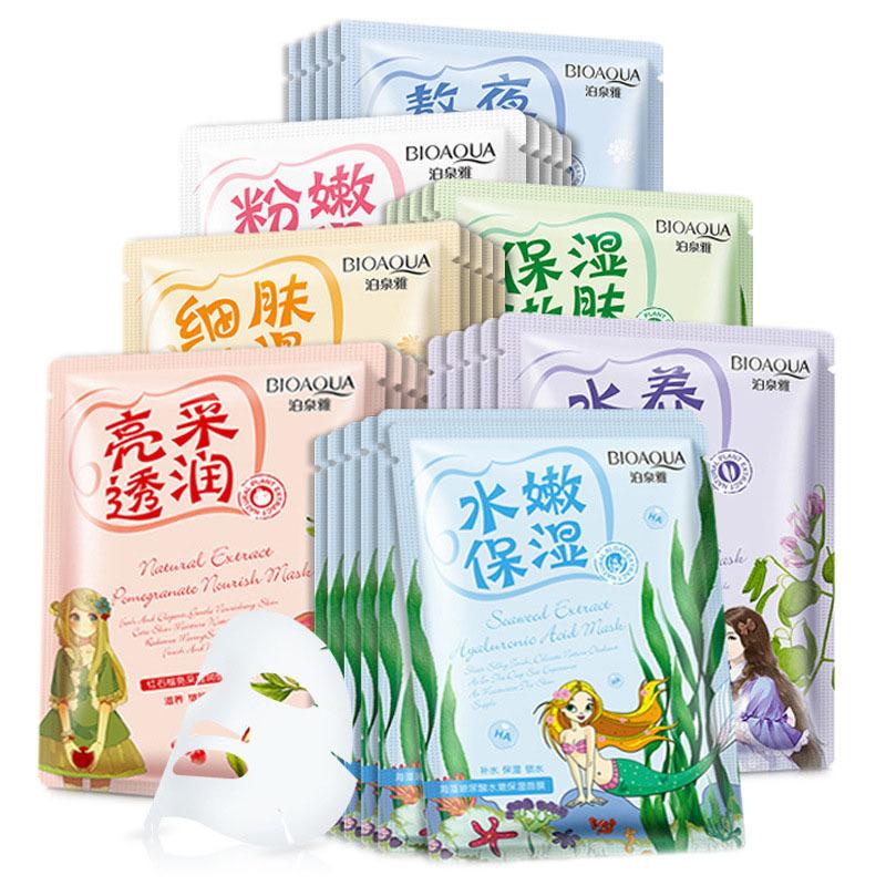 BIOAOUA Mặt nạ rong biển Boquan Yayang Chamomile Giữ ẩm thực vật Ốc sên Mặt nạ dưỡng ẩm Mỹ phẩm Chăm