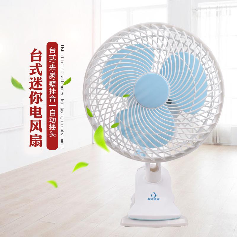 HPFW Quạt máy Sinh viên Mini Fan Clip Đầu giường Clip Quạt để bàn Hộ gia đình Quạt nhỏ Văn phòng OEM
