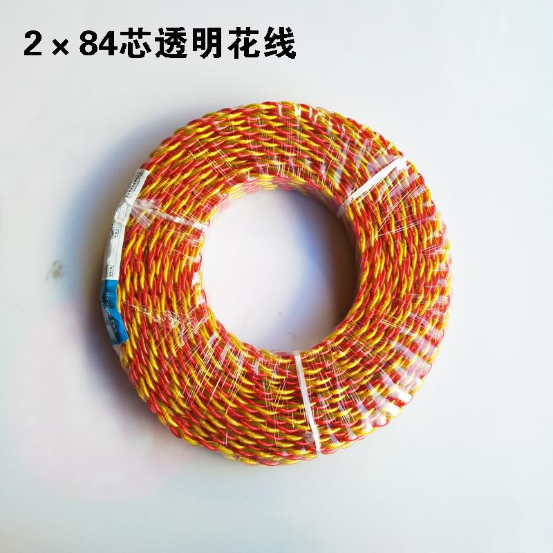 KAIYE dây điện Hoa trong suốt keo đôi dây điện gia dụng 2 × 2.5 đồng mạ nhôm 67 lõi 017 màu đỏ vàng