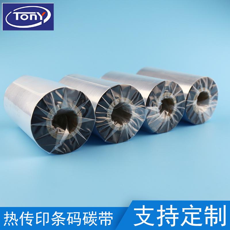 TONGYOU Ruy băng Ribbon nhà sản xuất ruy băng dựa trên ruy băng 110 * 300 mã vạch ruy băng nhãn máy