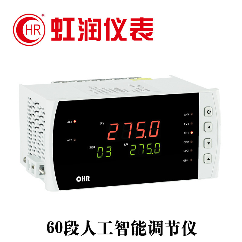 HONGRUN Mạch bo Nhà máy trực tiếp bộ điều khiển nhiệt độ thông minh Hongrun hiển thị kỹ thuật số hiể