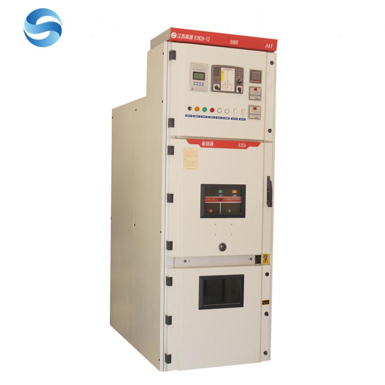 SENYUAN tủ điện KYN28 loạt thiết bị chuyển đổi điện cao áp kép
