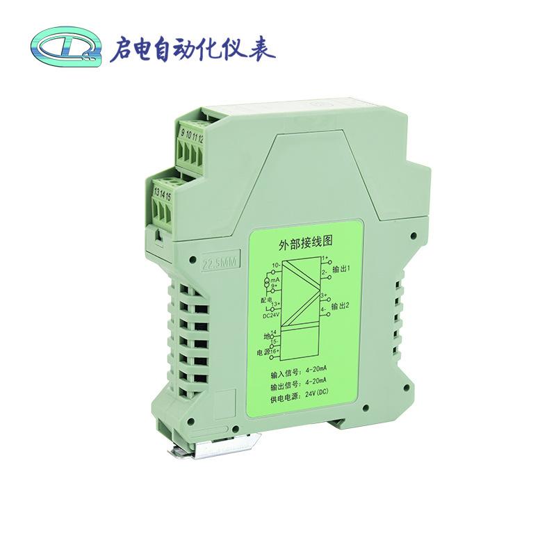 QIDIAN Rờ -lê bán dẫn cách ly 4-20mA một đầu vào và hai điện áp đầu ra