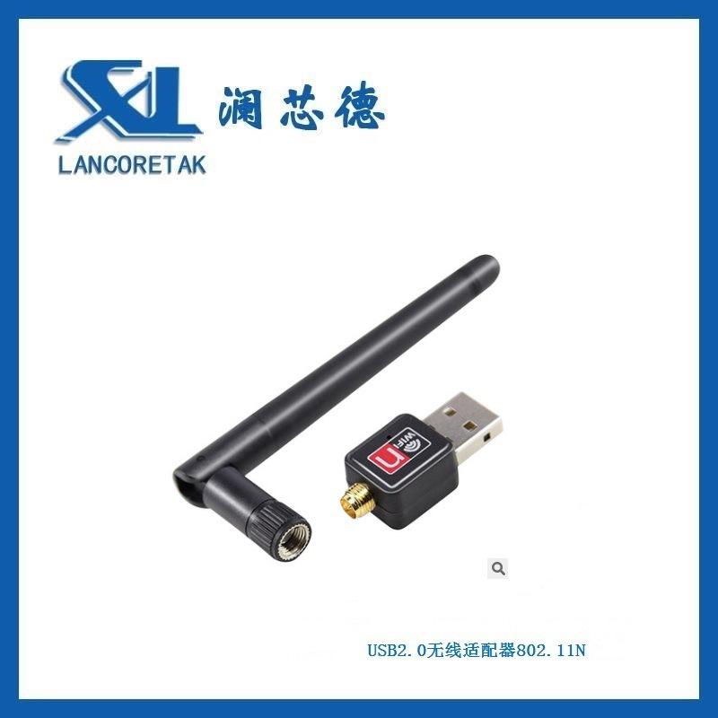 LANXINDE Hàng chính hãng giá gốc MTK7601 card mạng không dây 5DB Bộ phát / nhận wifi máy tính để bàn