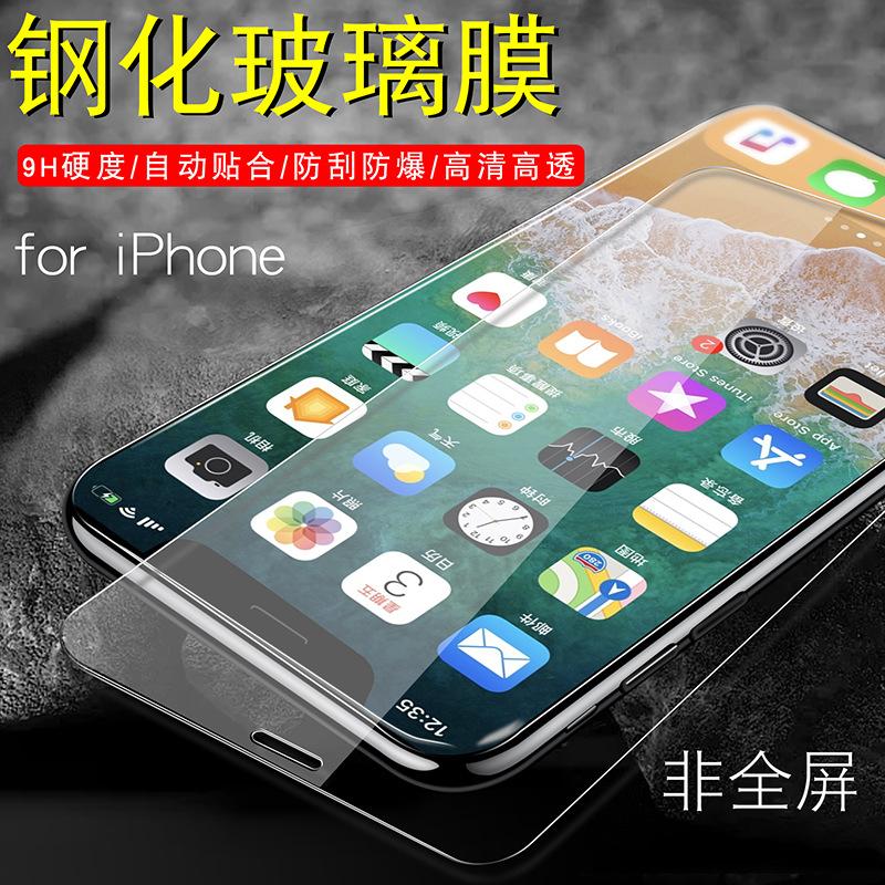 HENYOU Miếng dán màn hình Phim cường độ cao 8 phim Apple XS Max XR iPhone7Plus X điện thoại di động
