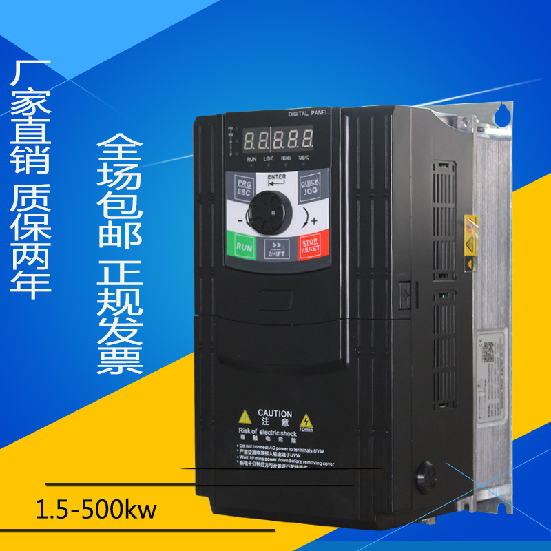Thiết bị biến tần Yiken biến tần 1.5kwG loại phổ biến nhà máy bán trực tiếp