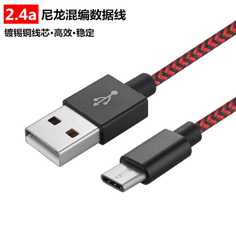 Dây USB Cáp dữ liệu điện thoại di động sạc nhanh USB cho Apple Android type-c nylon bện tùy chỉnh dò