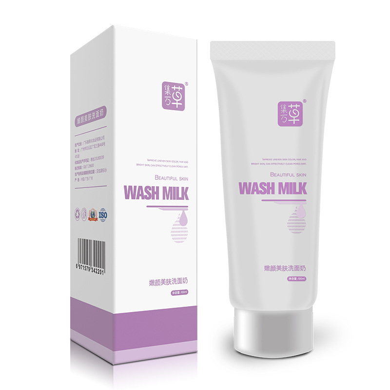 JIWANCAO Sữa rửa mặt Set sữa rửa mặt Wancao sữa rửa mặt kiểm soát dầu hydrating làm sạch sâu nuôi dư