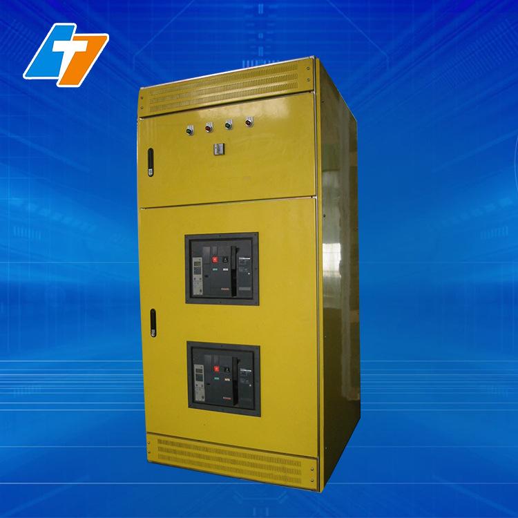 tủ điều khiển chuyển đổi ATS kép công suất tự động
