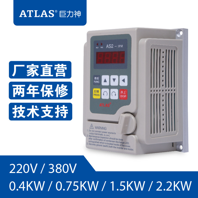 JULISHEN Thiết bị biến tần Bộ biến tần 0,4KW0,75KW một pha 220v1,5KW2,2KW ba pha 380VAS2-107 IPM3.7K