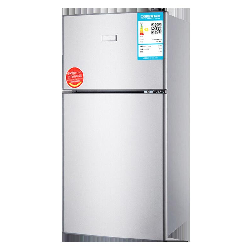 Chigo Điện gia dụng chính hãng Chigo 58P118 lít tủ lạnh đôi cửa nhỏ hộ gia đình tủ lạnh im lặng tủ l