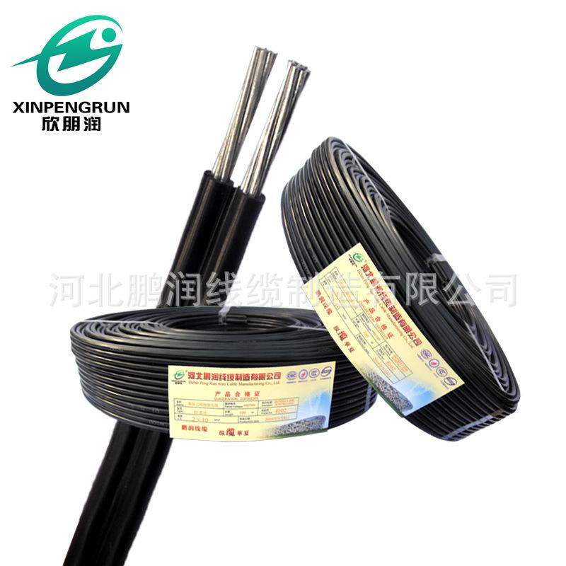 Xinpengrun dây điện nhà sản xuất dây và cáp bán buôn tiêu chuẩn quốc gia dây nhôm chống lão hóa 2 *