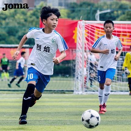 Đồ Suits JOMA Bộ quần áo bóng đá trẻ em