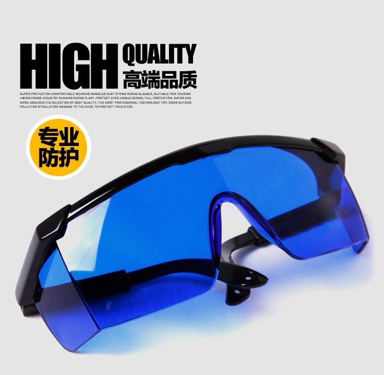 LIANGDAN Kính bảo hộ Cung cấp kính bảo vệ laser Laser He-Ne Laser đỏ bảo vệ đặc biệt