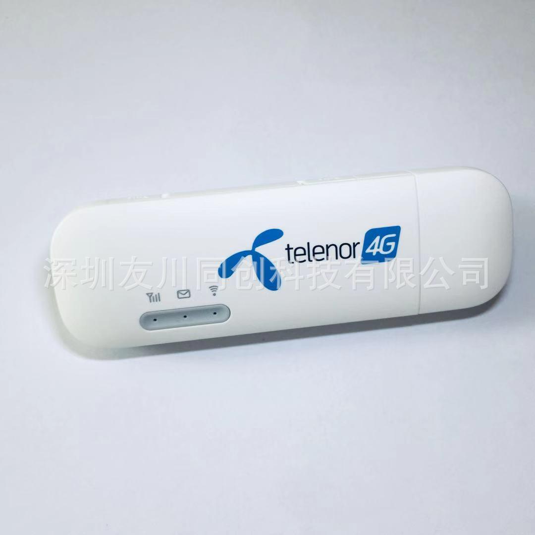 Telenor E8372h-608 USB Unicom Telecom 4G WiFi không giới hạn