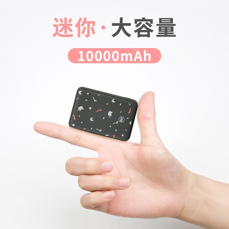 Pin sạc dự bị Mini 10000 mAh sạc nhanh điện thoại di động dễ thương sạc polymer di động