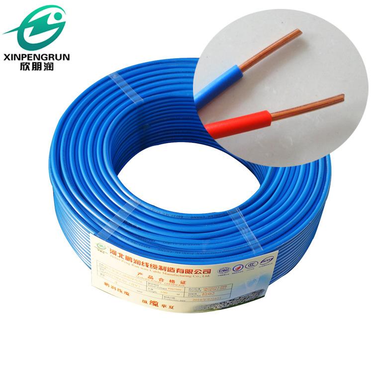 XINPENGRUN Cáp điện Xinpeng Chạy nhà sản xuất dây và cáp trực tiếp lõi đồng không có oxy GB 4 lõi kỹ
