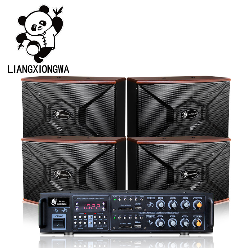Panda Bộ kết hợp nguồn âm thanh độc lập hai vùng kết hợp