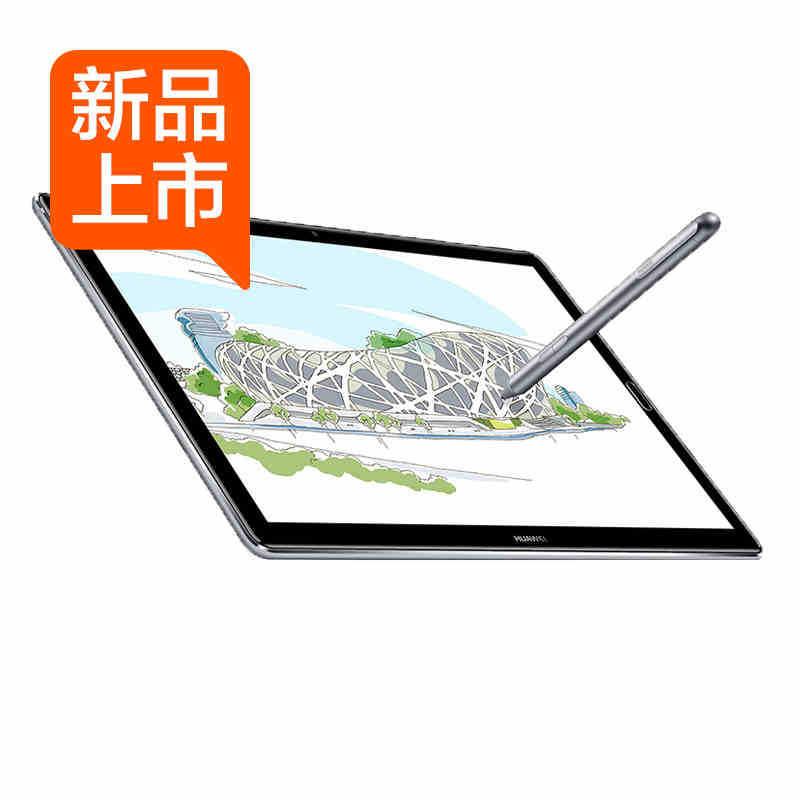 Huawei Máy tính bảng  M5 Pro 10,8 inch Android WiFi / 4G 2 trong 1