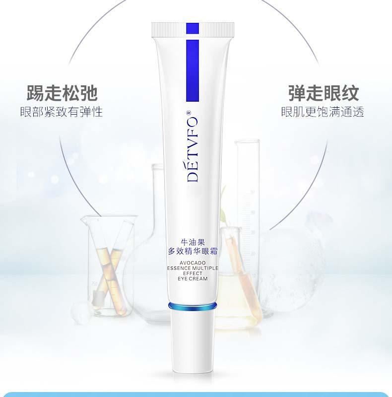 DEDEWEIFU Kem dưỡng mắt OEM bơ dưỡng ẩm nuôi dưỡng chống nhăn mắt sản xuất mỹ phẩm OEM