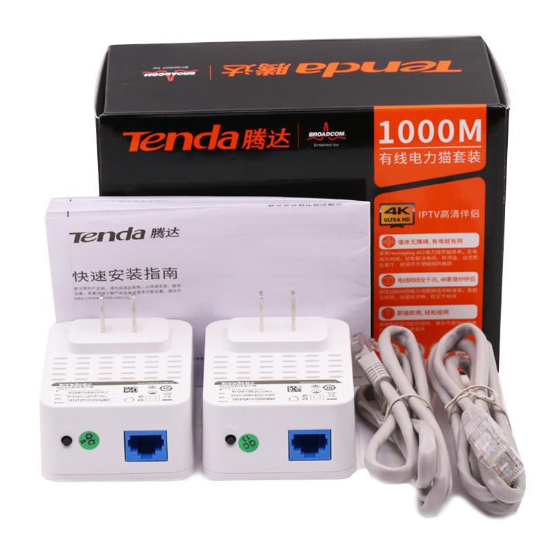Tenda Powerline PLC Tengda PH3 Gigabit Bộ định tuyến
