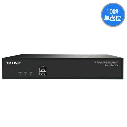 Đầu ghi hình camera TP-link chính hãng Đầu ghi đĩa cứng 10 chiều NVR6100K H265 + HD ghi đĩa cứng từ