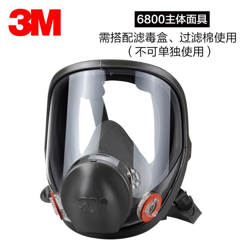 3M Mặt nạ phòng chống khí độc chính hãng 6800 mặt nạ chống vi-rút phun chống formaldehyd chống bụi c