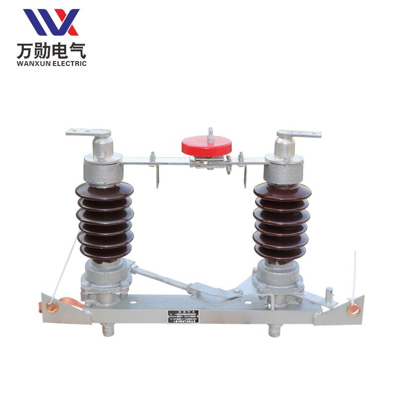Wanxun Cầu dao điện cao áp sản xuất 15kv công tắc cách ly điện áp cao ngoài trời GW4-15 / 400 điểm n