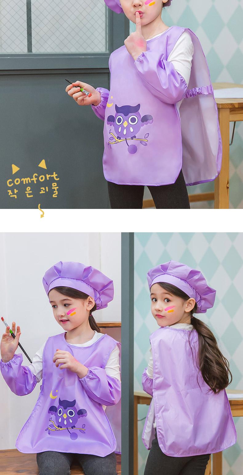 Áo khoác Trẻ em tạp dề vẽ áo mặc quần áo phụ nữ nam nữ đồng chống thấm nước bẩn, chàng trai trẻ ăn c