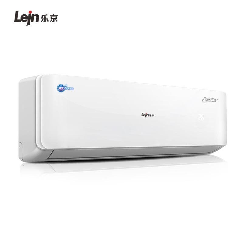 LEJN Máy điều hoà Máy lạnh  treo 1P 1.5P sưởi ấm gia đình và làm mát treo tường