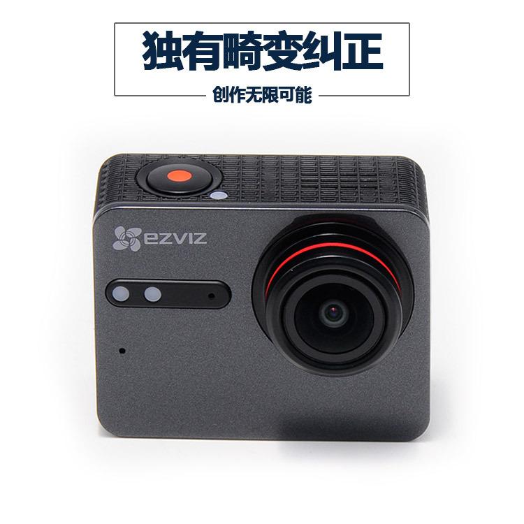 Máy ảnh kỹ thuật số Camera chuyển động Fluorite 4K camera kỹ thuật số thông minh Camera điều khiển t