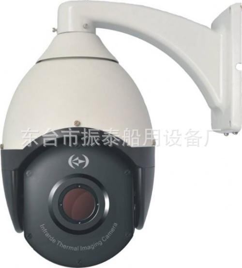 Viewerse - camera Bóng laser tốc độ cao thông minh VES-JG300Y4