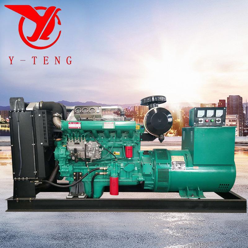 YUTENG Mô-tơ điện / Động cơ điện Nhà máy sản xuất máy phát điện diesel 100KW kilowatt trực tiếp
