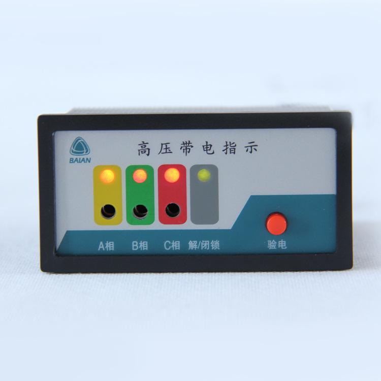 BAIAN Bộ thiết bị điện cao áp [Nhà máy trực tiếp] Các chỉ số trực tiếp điện áp cao dòng BADNX-HQ4
