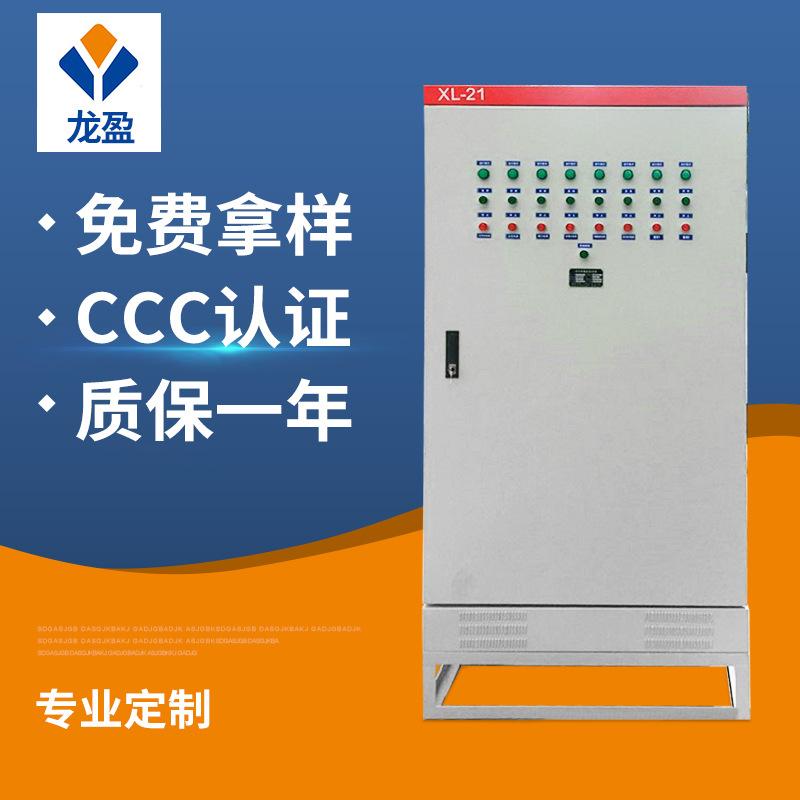 Nhà sản xuất tủ điện phân phối thiết bị truyền tải