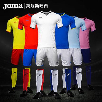 Đồ Suits - JOMA Kiểu ngắn tay , đồng phục bóng đá phù hợp với nam