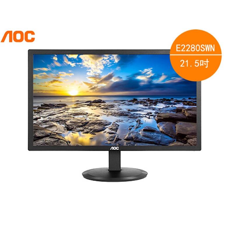 TP-Link - Màn hình LCD 21,5 inch hiển thị LED Máy tính AOC TPV E2280SWN
