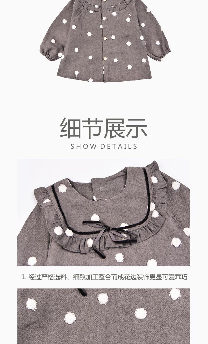 Áo khoác Mét hay Nhĩ 2018 bé ăn đậu cô gái áo khoác chống nước chống mặc quần áo trẻ em công chúa hạ