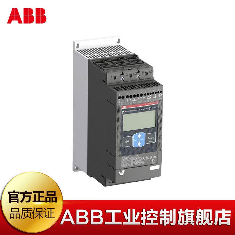 ABB Bộ khởi động động cơ khởi động mềm dễ sử dụng PSE105-600-70 10111521 ABB khởi động mềm