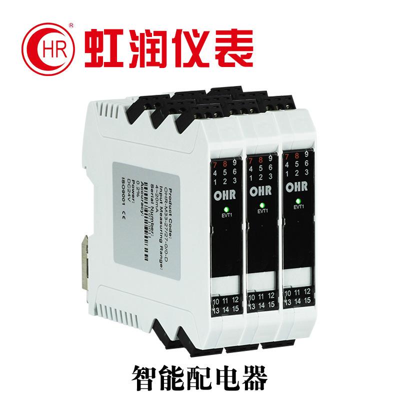 HONGRUN Rờ -lê bán dẫn điện áp phân phối thông minh Hongrun