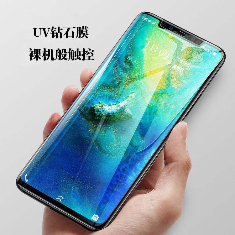 BAIPING Miếng dán màn hình Huawei mate20pro đầy đủ cao su phim cường lực uv lỏng điện thoại di động