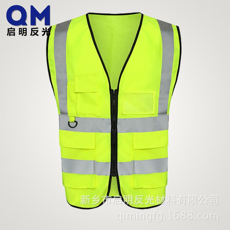 QM Trang phục bảo hộ Phản ứng ứng dụng vest kỹ thuật huỳnh quang vest đa túi giao thông đường bộ an