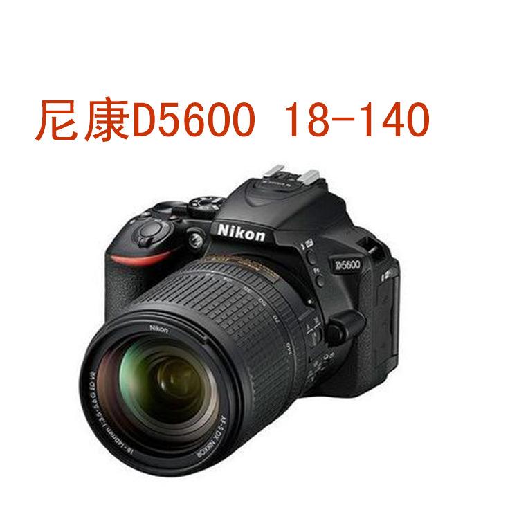 Máy ảnh phản xạ ống kính đơn / Máy ảnh SLR Máy ảnh DSLR D5600 18-140 kit 18-55 được cấp phép chính h