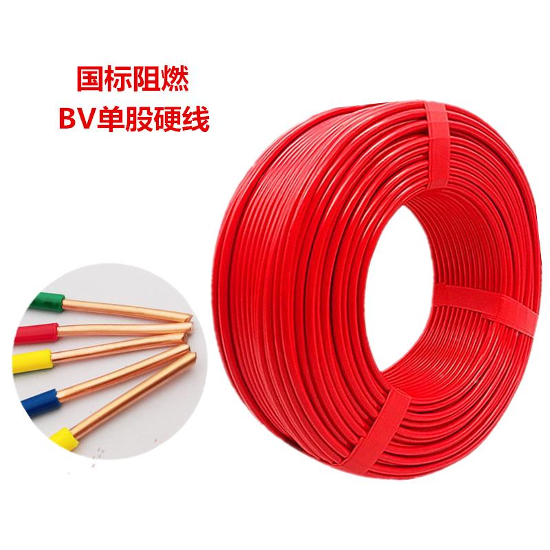HUACHENG dây điện Nhà máy trực tiếp cáp Zhujiang ZC-BV lõi vuông 4 GB dây đơn Dây cứng chống cháy Dâ