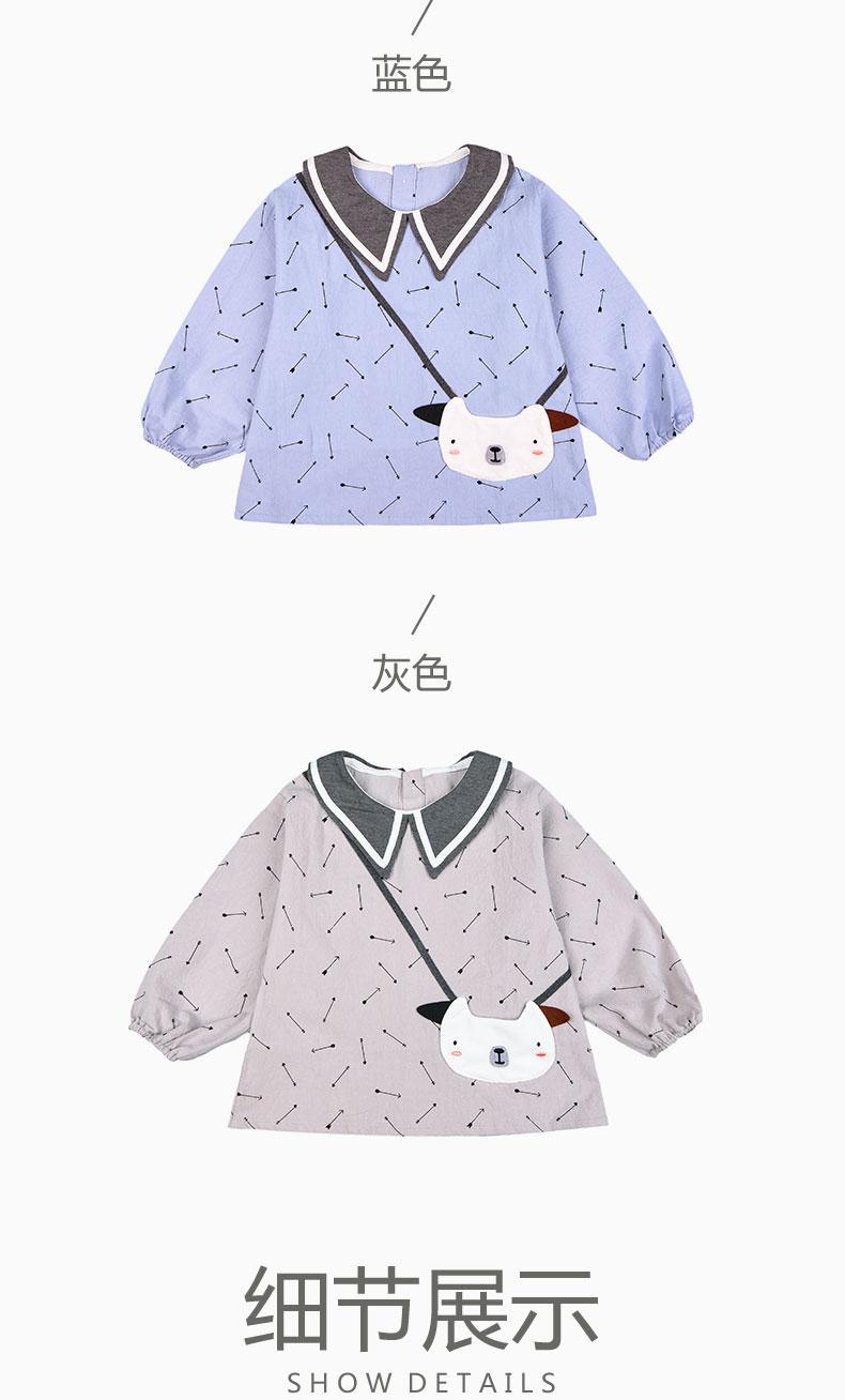 Áo khoác Mét hay Nhĩ 2018 đậu mùa thu mới trẻ em áo khoác dài tay đứa bé mặc quần áo trẻ em chống th