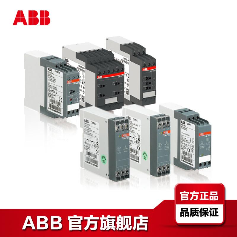 ABB Cầu dao ngắt điện Rơle bảo vệ động cơ nhiệt điện trở PTC thế hệ mới ABB CM-MSS.31S; 10156607