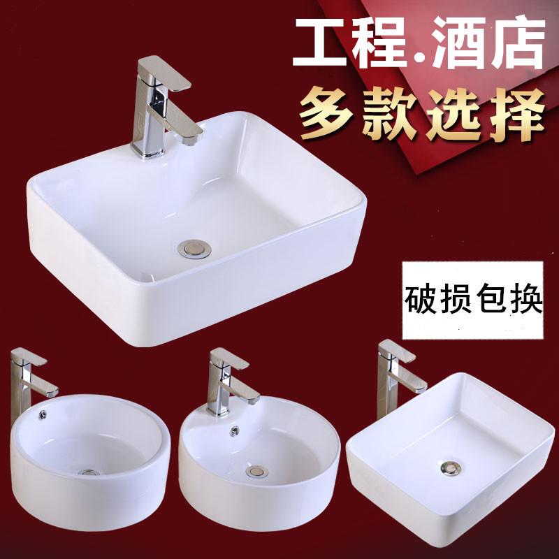 Nội Thất phòng Tắm : Bồn Rửa Mặt bằng gốm sứ hình vuông .