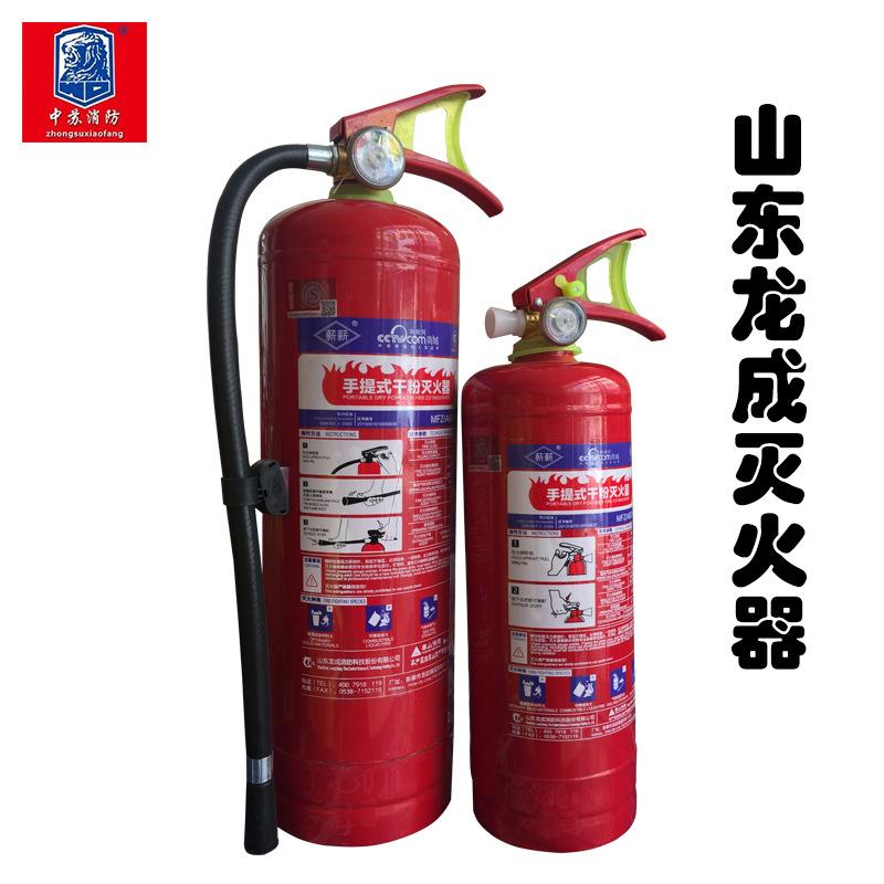 Bình chữa cháy Longcheng Salary Thanh Đảo